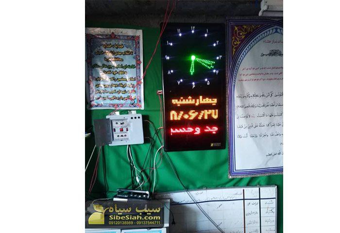 ساعت دیجیتال مسجدی مذهبی حرم استان کرمان روستای بلدالامین