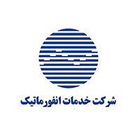 khadamat-anformatic-logo
