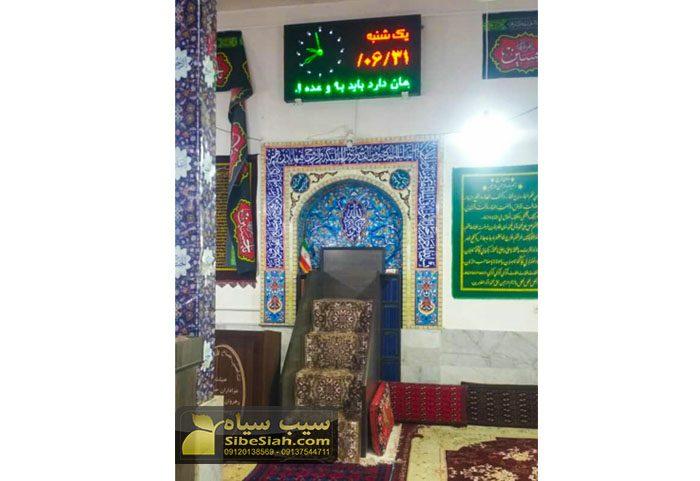 ساعت دیجیتال مذهبی حرم نماز خانه ای خراسان جنوبی