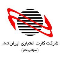 kish-pardakht-logo