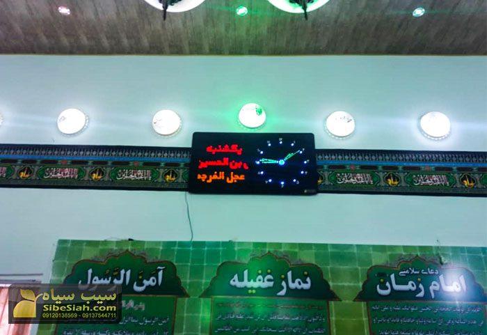 ساعت دیجیتال مسجدی مذهبی حرم اذان گو رامسر