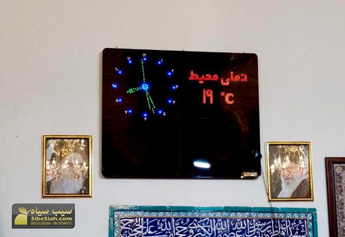 تابلو دیجیتال اذان گو مسجدی اتوماتیک- آمل