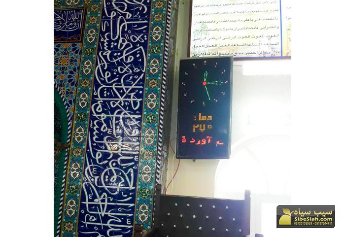 ساعت دیجتال مسجدی اذان گو بابل