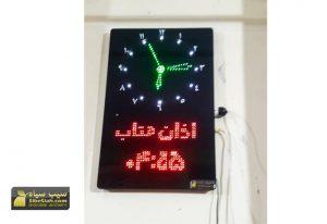 ساعت دیجیتال مسجدی حرم مذهبی نمازخانه ای اذان گو دهدشت استان کهگلویه و بویر احمد