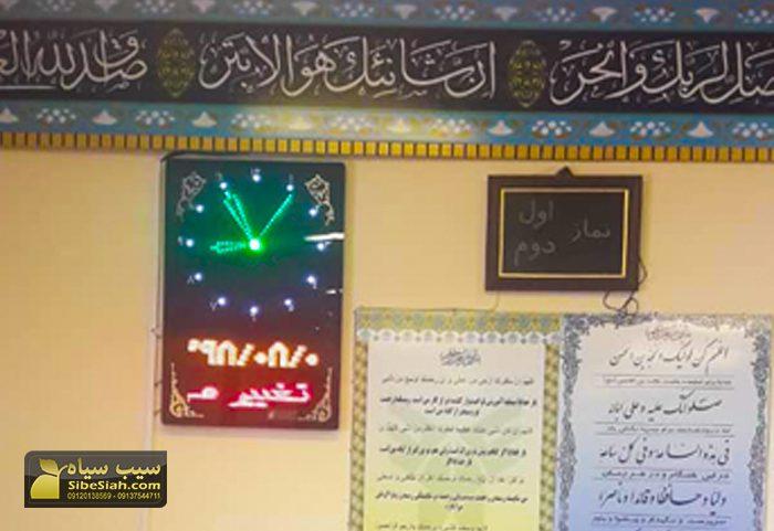ساعت دیجیتال مسجدی اذان گو طرح حرم – اردبیل