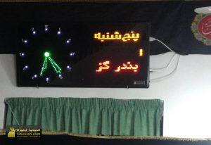 ساعت دیجیتال مسجدی اذان گو بندرگز استان گلستان