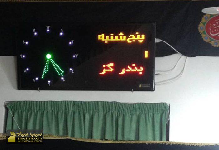 ساعت دیجیتال دیواری نمازخانه ای اذانگو-گلستان