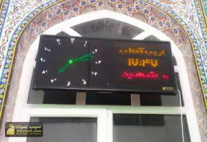 ساعت دیجیتال مسجدی حرم اذانگو نمازخانه ای کرج