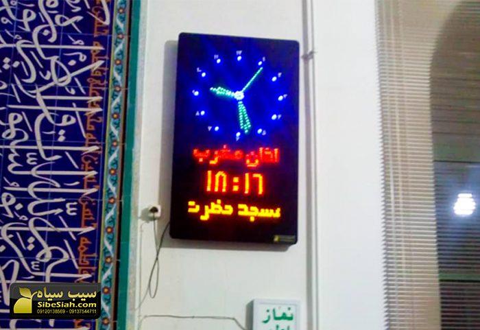 ساعت دیجیتال مسجدی حرم مذهبی اذان گو مدل نماز خانه ای ارومیه