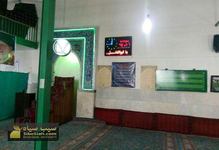 ساعت دیجیتال حرم مذهبی مسجدی نماز خانه ای اذان گو ساوه