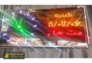 ساعت دیجیتال اذانگو مسجدی حرم مذهبی نماز خانه ای شهر ری