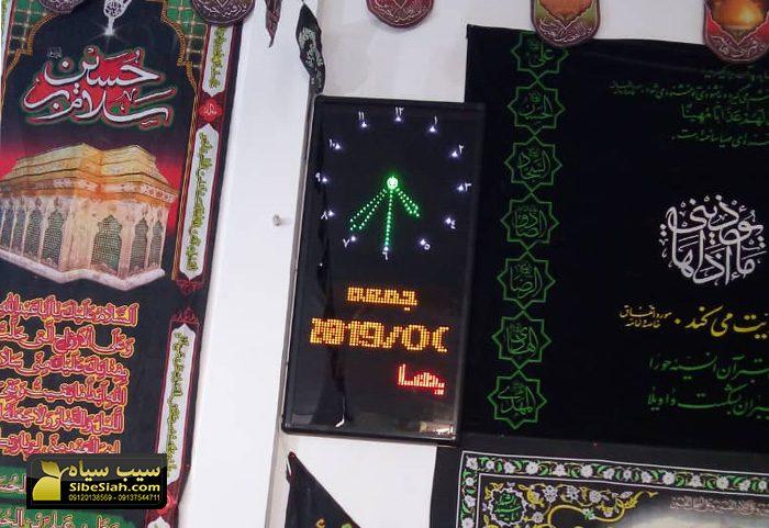 ساعت دیجیتال دیواری اذانگو مسجدی – شهریار