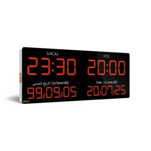 ساعت دیجیتال جهانی دو زمانه مدل w4