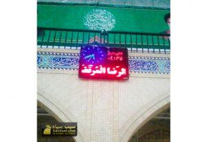 ساعت دیجیتال مسجدی اذانگو فول امکانات یزد