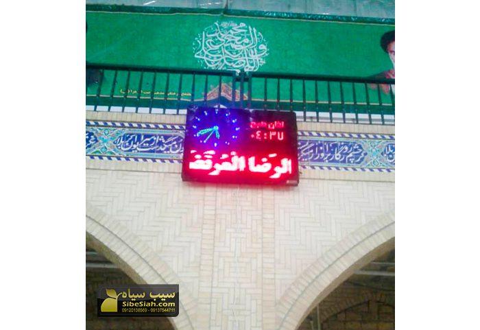 تابلو مسجدی اذان گو فول امکانات -یزد