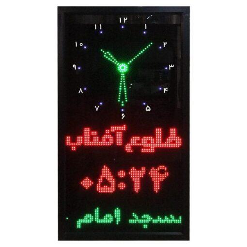 ساعت دیجیتال اذان گو مسجدی طرح حرم امام رضا مدل 75 در 140