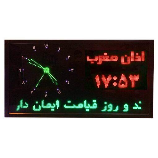 ساعت دیجیتال اذان گو مسجدی طرح حرم امام رضا مدل 90 در 160