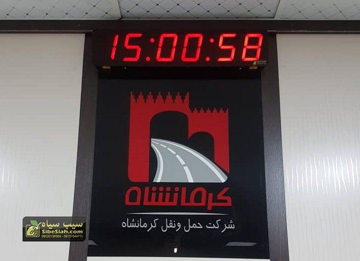 ساعت، تقویم و دماسنج دیجیتال 1565– کرمانشاه