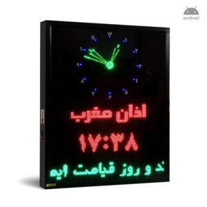 ساعت دیجیتال اذان گو مسجدی طرح حرم امام رضا مدل bm4 عمودی