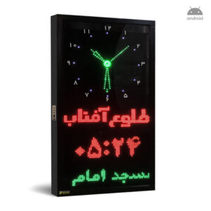 ساعت دیجیتال اذان گو مسجدی طرح حرم امام رضا مدل مدل BM3 عمودی