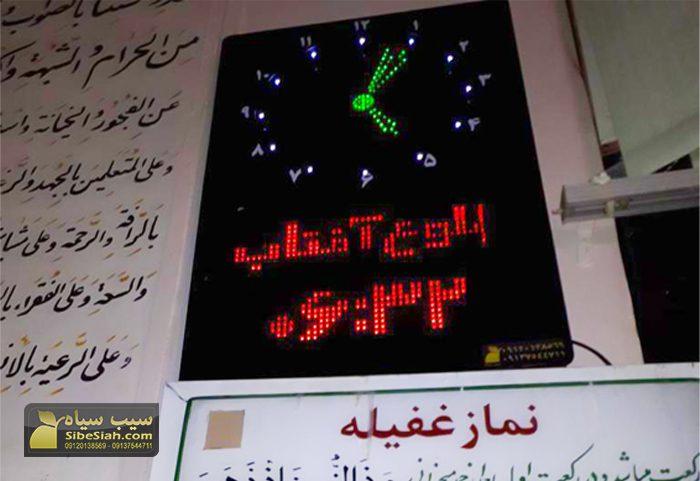 ساعت دیجیتال مذهبی مسجدی اذان گو- گلپایگان