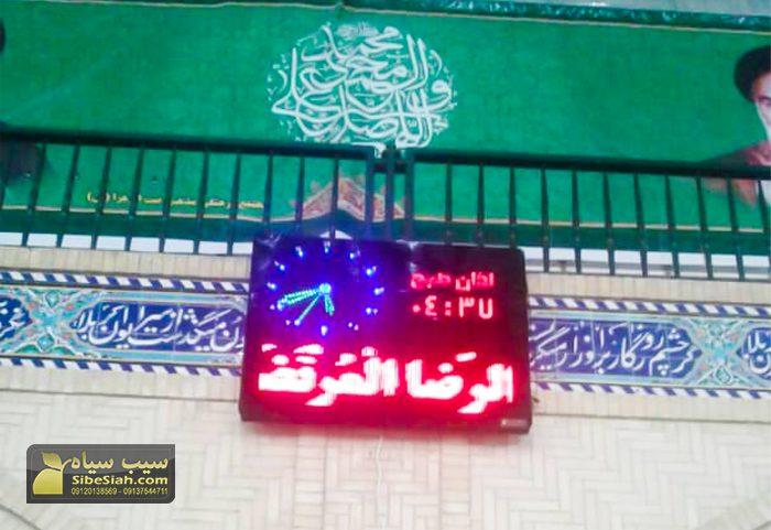 ساعت دیجیتال افقی اذانگو- یزد ، روستای فهرج