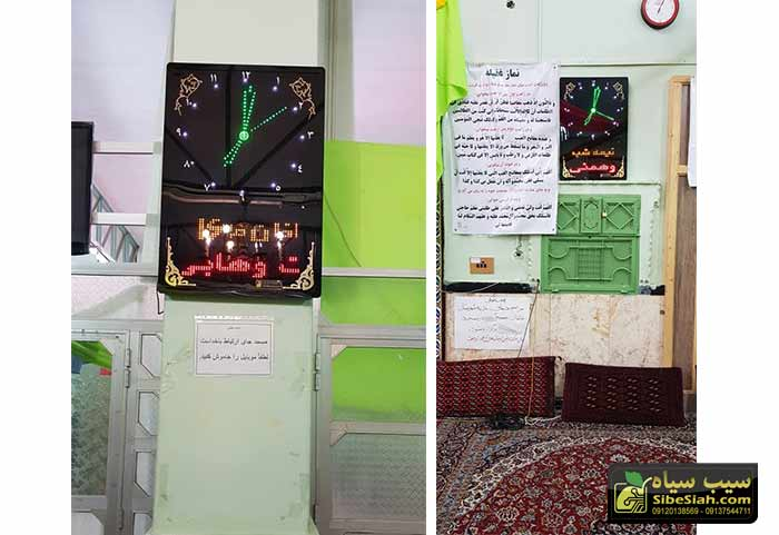 ساعت و تقویم دیجیتال اذانگو مسجدی RF90 عمودی استان البرز طالقان