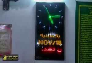 ساعت دیجیتال مذهبی مسجدی اذان گو استان گیلان کیانشهر