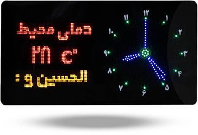 ساعت دیجیتال مسجدی اذان گو حرم
