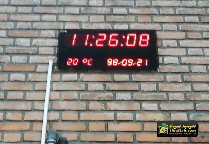 ساعت، تقویم و دماسنج دیجیتال 3570 – ساوه