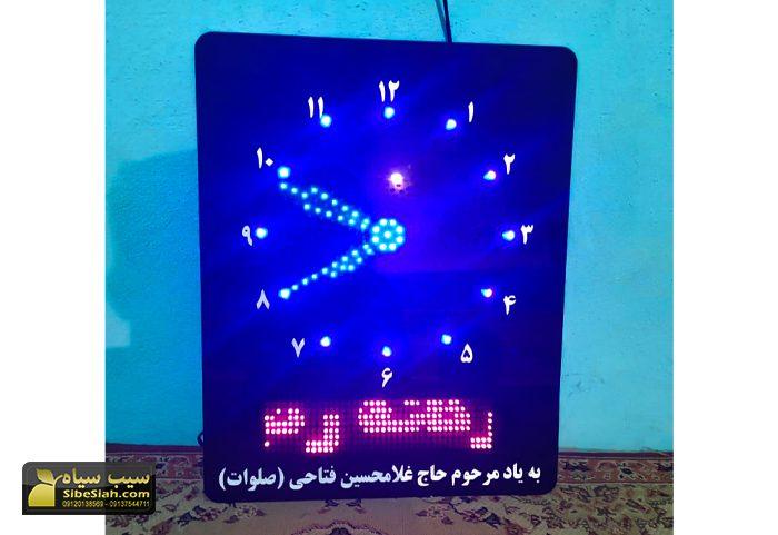 ساعت دیجیتال دیواری مذهبی مسجدی اذانگو – یزد
