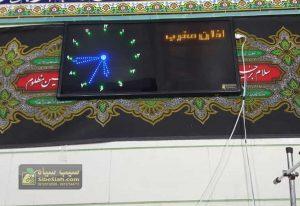 ساعت دیجیتال مسجدی اذان گو