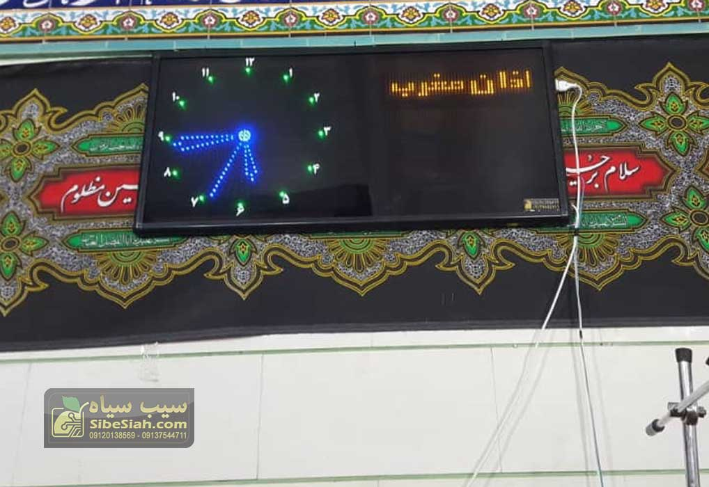 ساعت دیجیتال مسجدی اذان گو مدل c90 افقی – قزوین