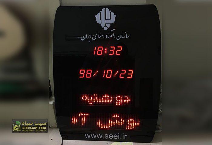 ساعت و تقویم دیجیتال اداری بانکی تابلو روان ال ای دی LED