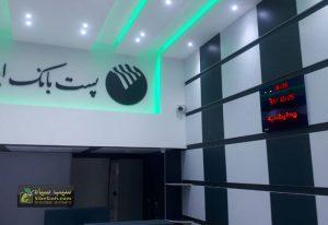 ساعت و تقویم دیجیتال مازندران کلوده پست بانک