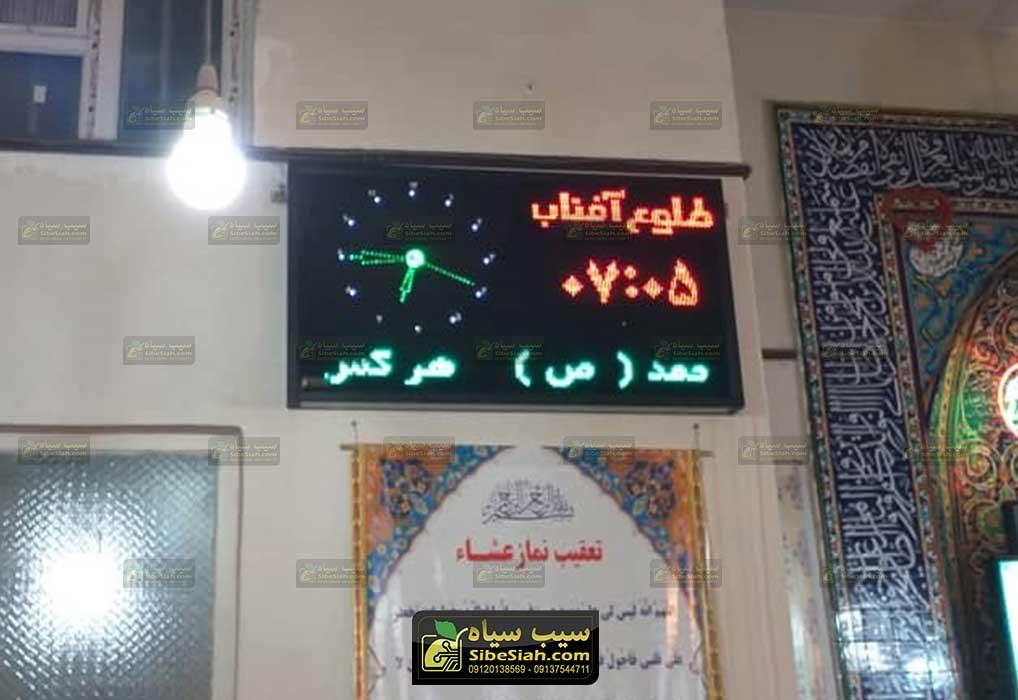 ساعت مسجدی اذان گو طرح حرم مدل 90-160 افقی – شهریار