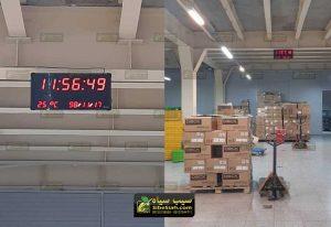 ساعت و تقویم دیجیتال مدل 3570 - کرج