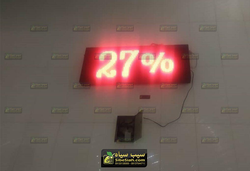 نمایشگر دیجیتال ساعت، دماسنج و رطوبت سنج استخری – دانشگاه آزاد زابل