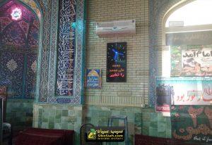 ساعت تابلو مسجدی اذان گو اوقات شرعی مذهبی دیجیتال تابلو روان