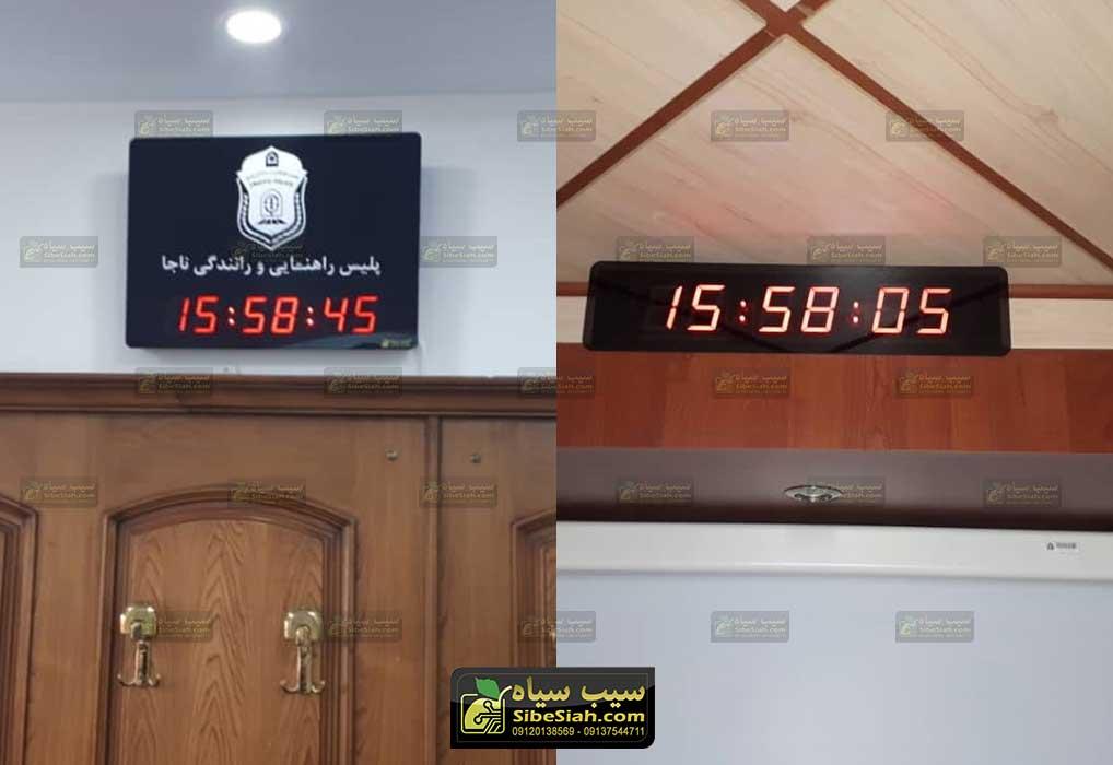 ساعت دیجیتال دیواری سفارشی با آرم و لوگو راهنمایی رانندگی ناجا
