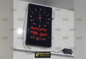 تابلو اذان گو دیجیتال فول نصب شده خاتون اباد شهر بابک کرمان