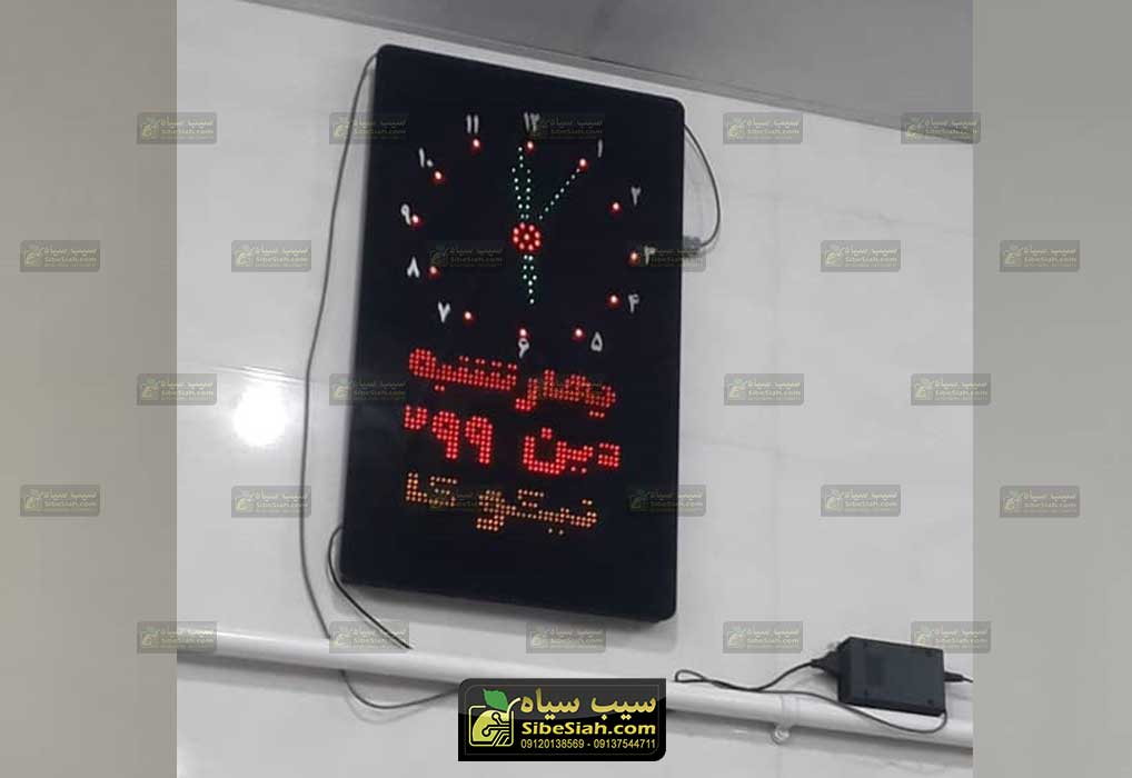 ساعت و تقویم دیجیتال اذان گو مسجدی – شهر بابک