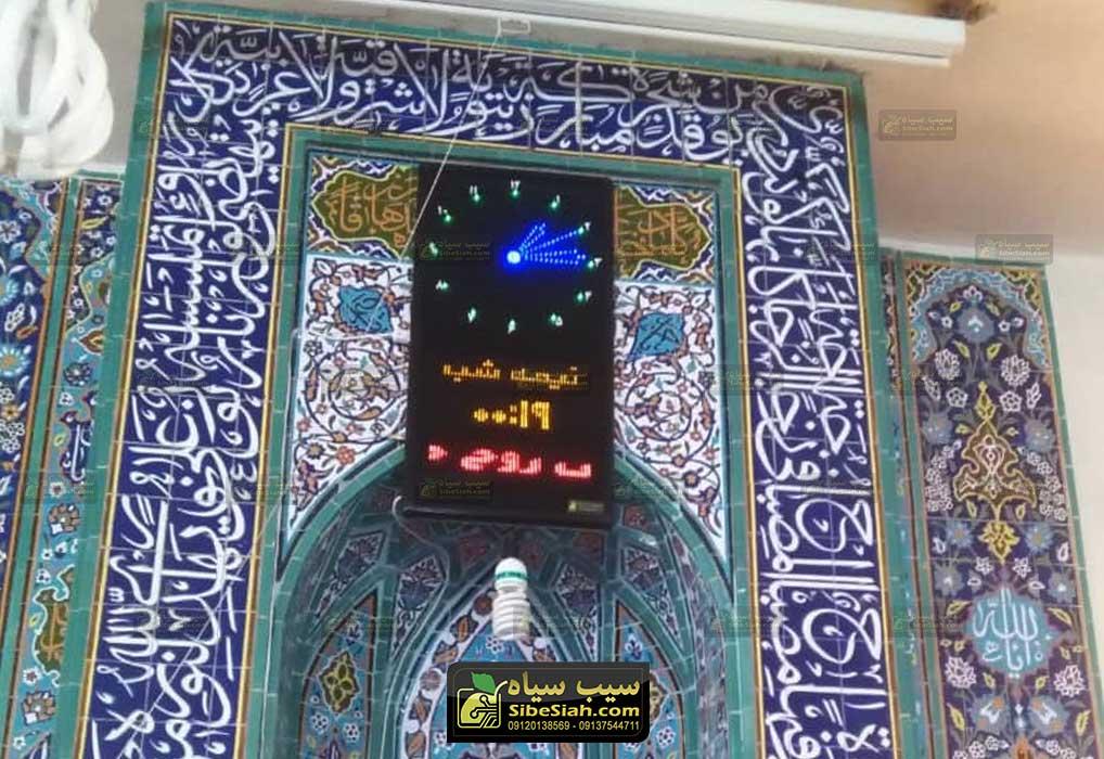 ساعت مسجدی اذان گو مدل C90 عمودی – ارسنجان فارس