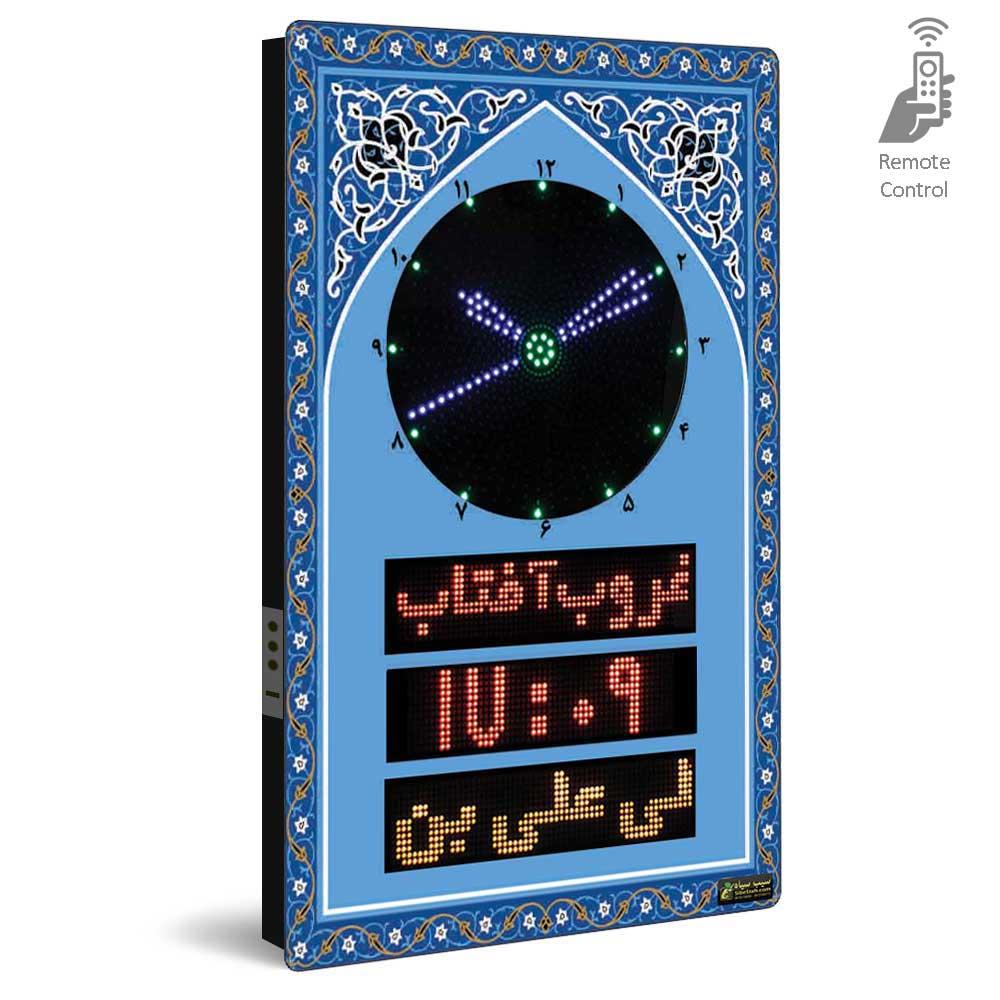 ساعت دیجیتال مذهبی مسجدی اذان گو طرح حرم امام رضا