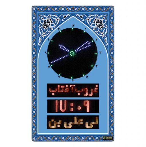 ساعت دیجیتال اذان گو مسجدی طرح محراب