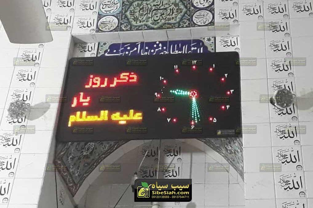 ساعت  اذان گو مسجدی مدل sm3 افقی-  کنار تخته فارس
