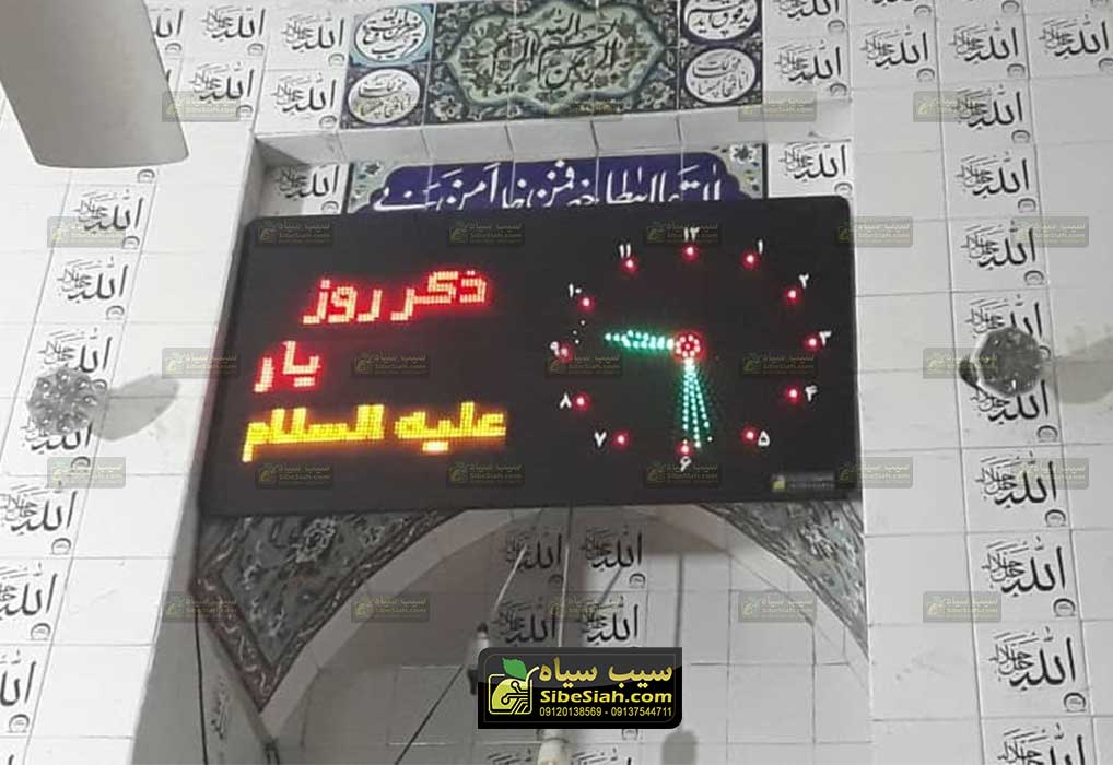 ساعت دیجیتالی اذانگو فارس