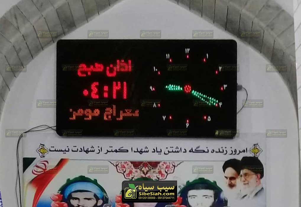 ساعت حرم اذان گو مسجدی دیجیتال نور مازندران