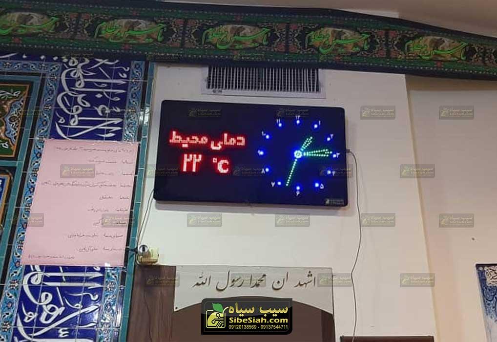 ساعت حرم اذان گو مسجدی فولادشهر اصفهان