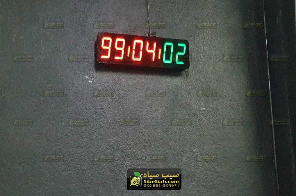 تایمر و کرنومتر باشگاهی مدل cf1565- باشگاه ورزشی تهران